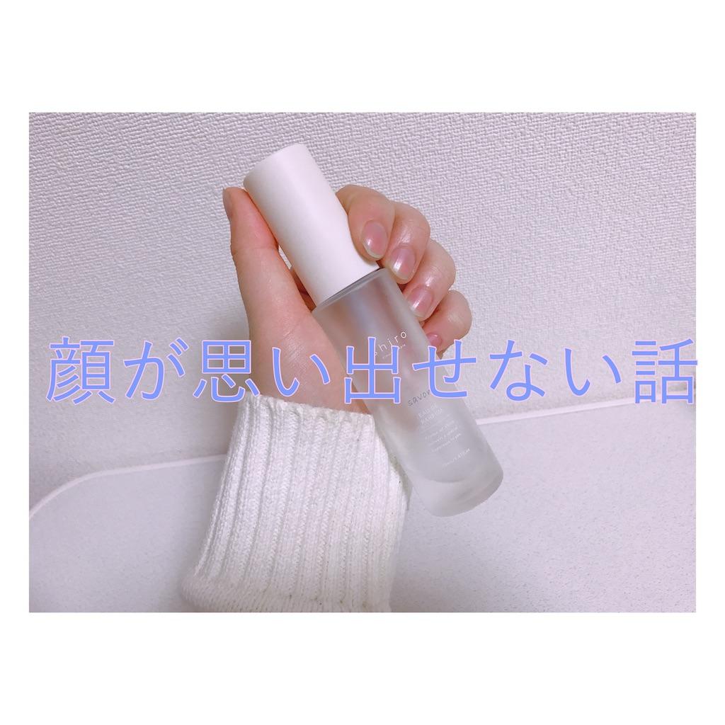 f:id:yuramekichan:20190716021939j:image