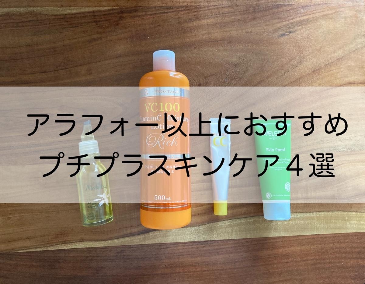 f:id:yuramori:20210524115603j:plain