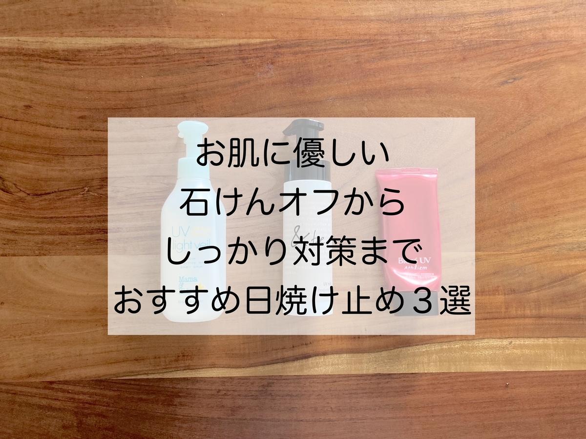 f:id:yuramori:20210525133503j:plain