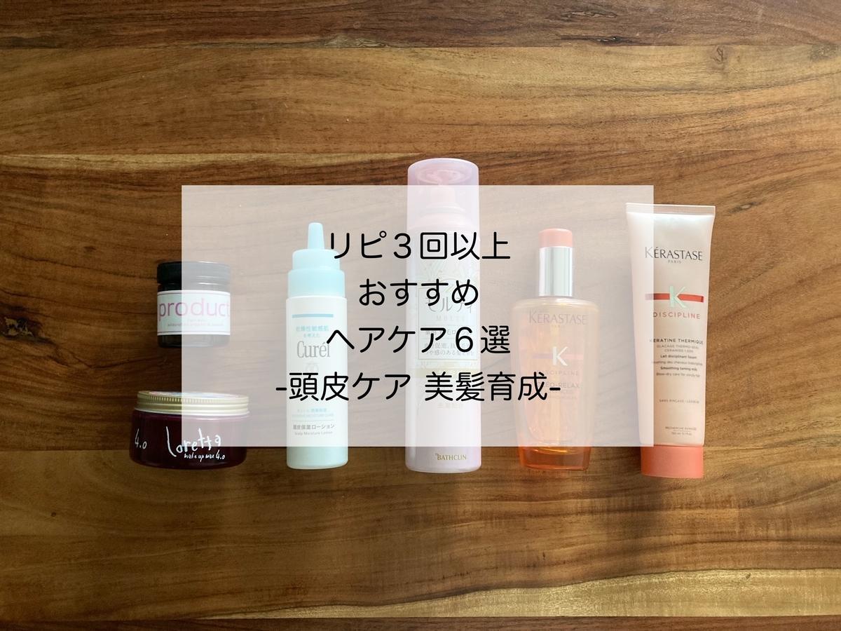 f:id:yuramori:20210531152800j:plain