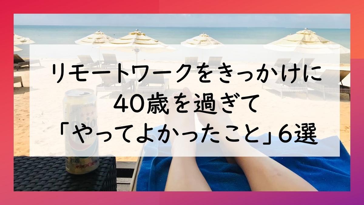 f:id:yuramori:20210609125331j:plain