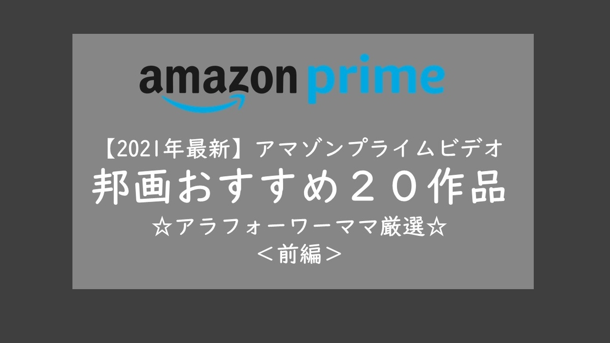 f:id:yuramori:20210615141557j:plain