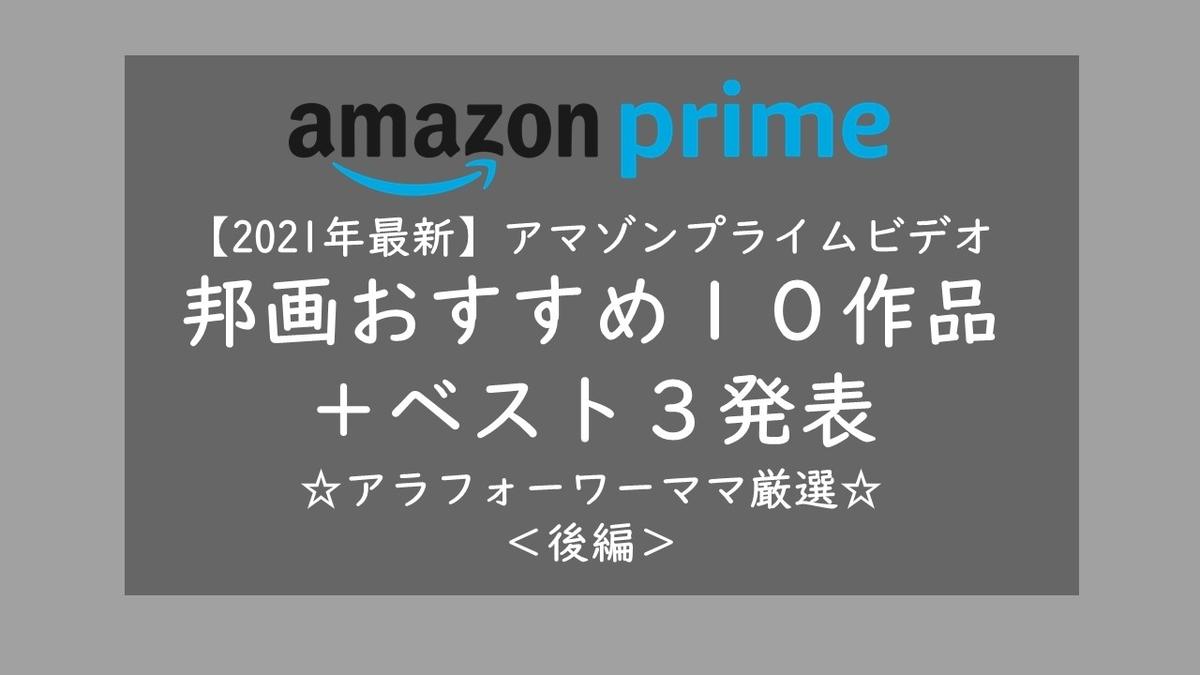 f:id:yuramori:20210616113437j:plain