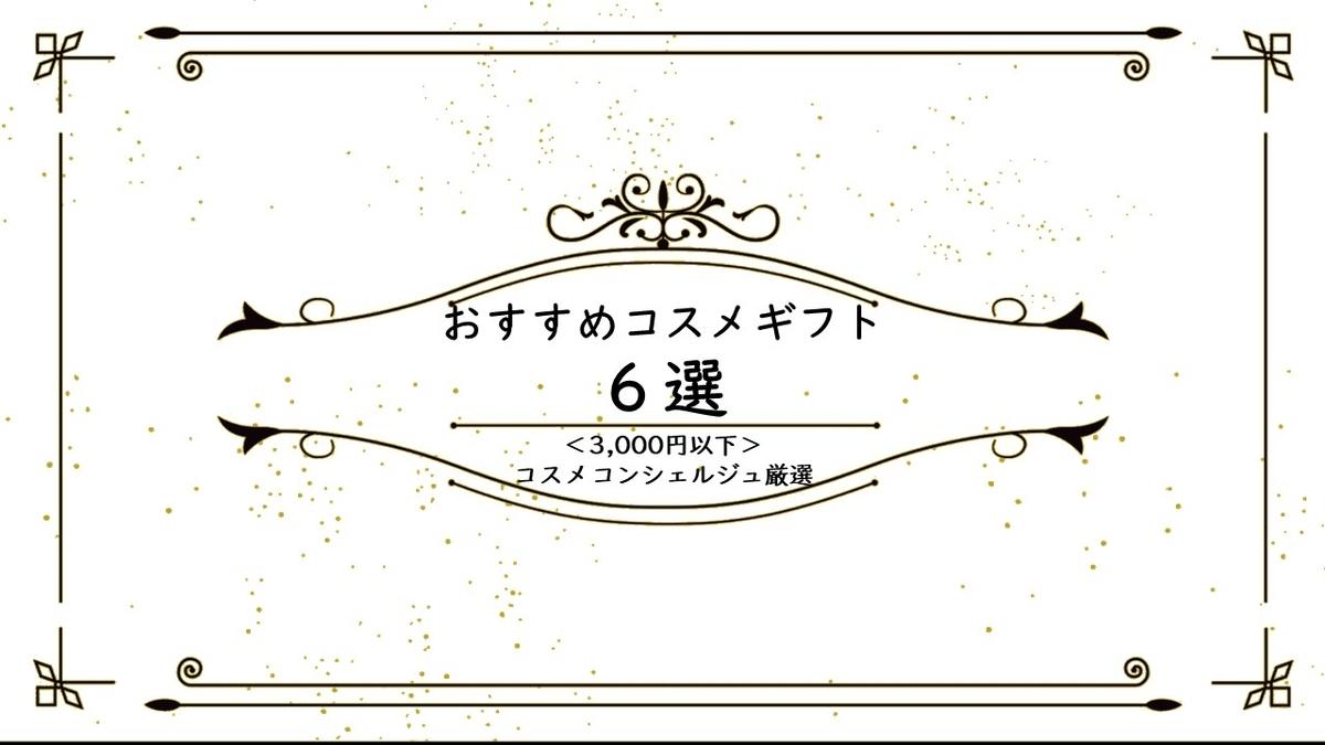 f:id:yuramori:20210626121517j:plain