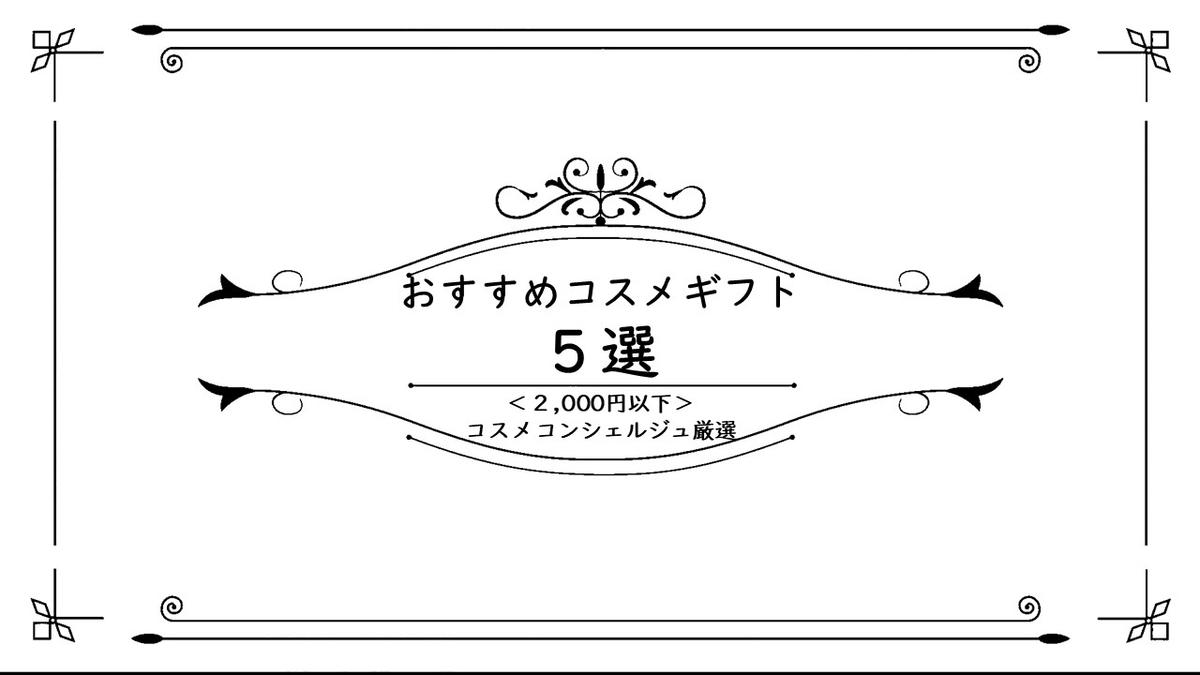 f:id:yuramori:20210705204029j:plain