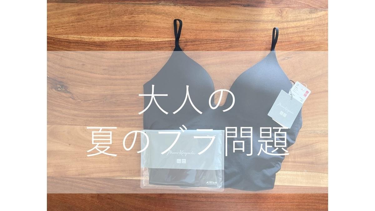 f:id:yuramori:20210716105128j:plain