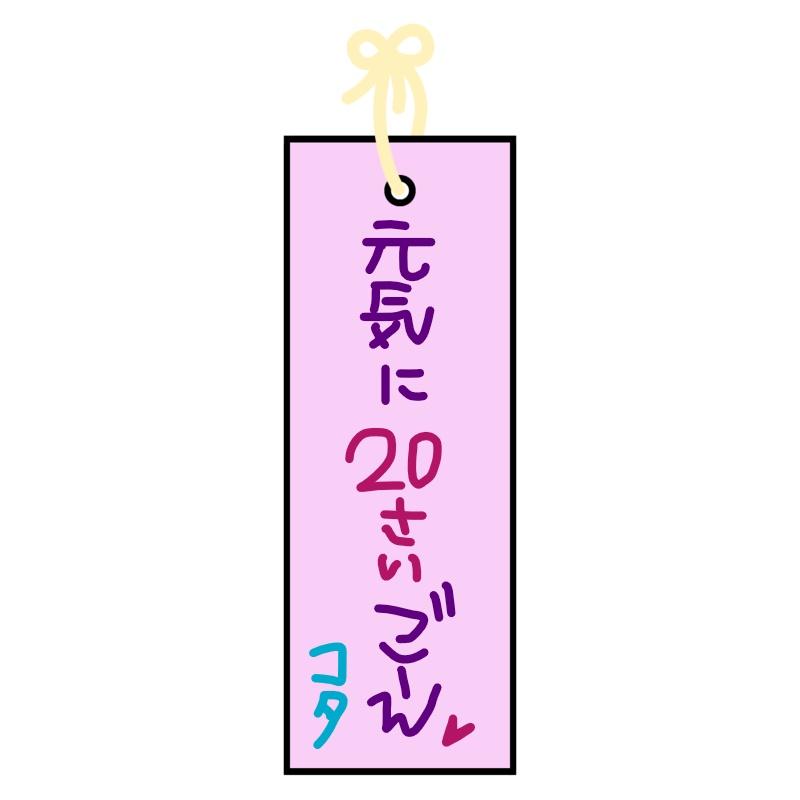 f:id:yuraneco:20210706200722j:plain