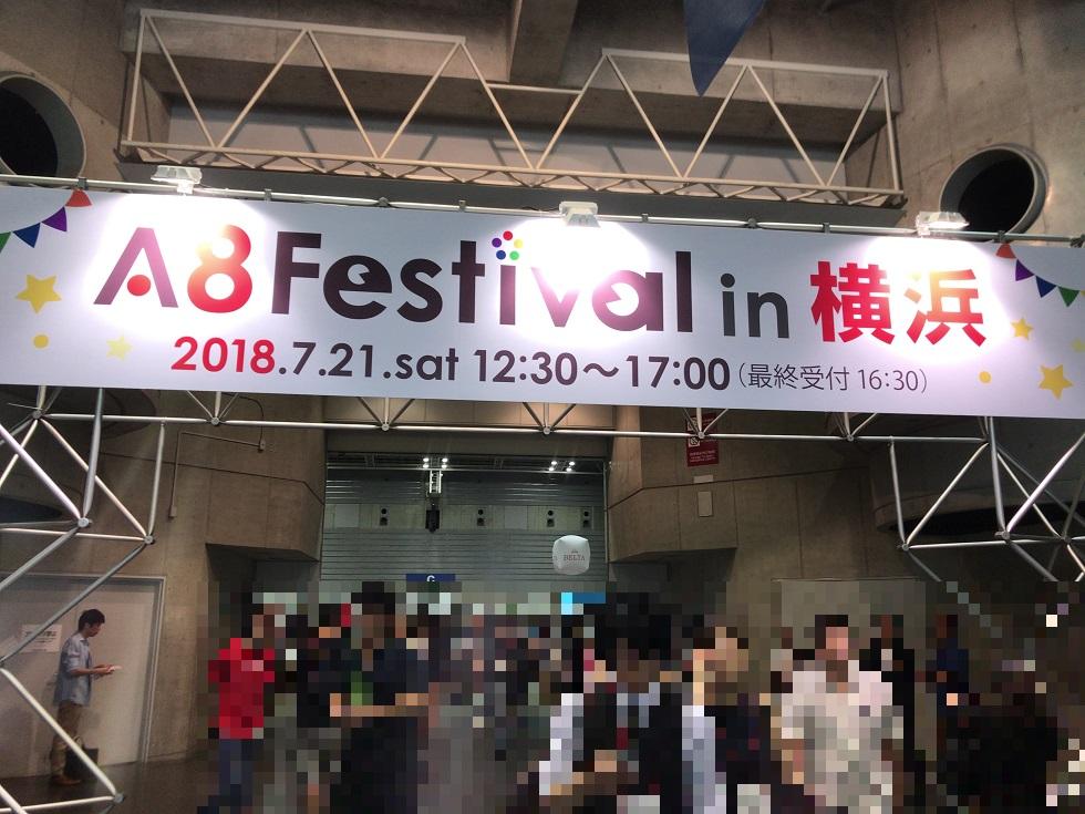 f:id:yurara77:20180721202155j:plain