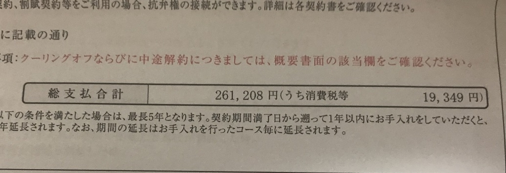 f:id:yurara77:20180723211658j:plain