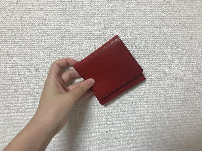 f:id:yurara77:20180727215815j:plain