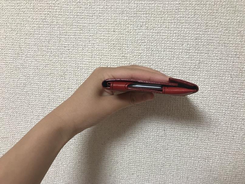 f:id:yurara77:20180731232828j:plain