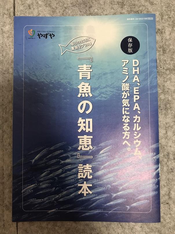 f:id:yurara77:20180805013251j:plain