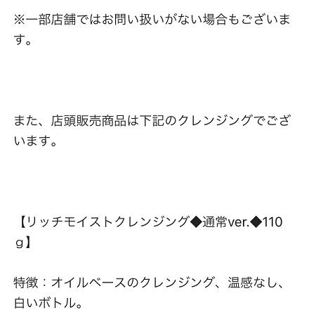 f:id:yurara77:20180805214353p:plain