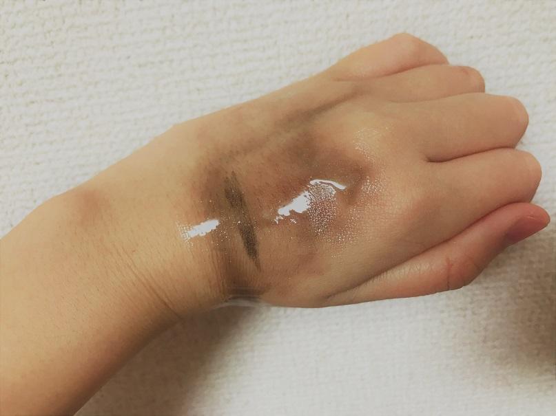 肌ナチュール炭酸ホットクレンジング