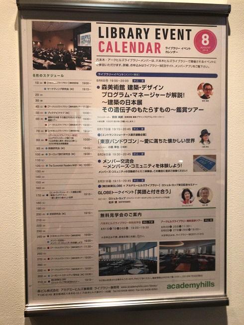 f:id:yurara77:20180808000621j:plain