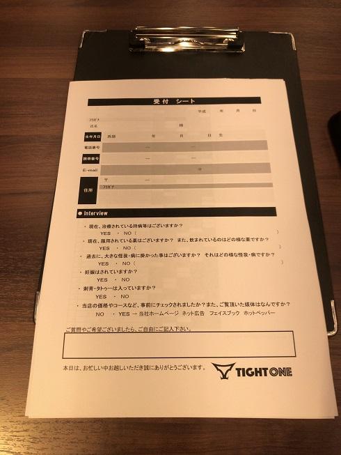 f:id:yurara77:20180816193419j:plain