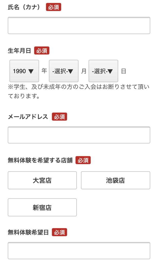 f:id:yurara77:20180816193754p:plain