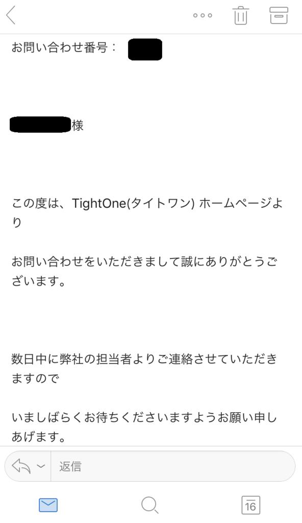f:id:yurara77:20180816193949p:plain