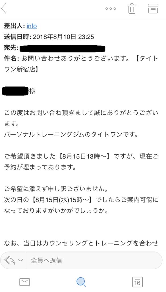 f:id:yurara77:20180816194006p:plain