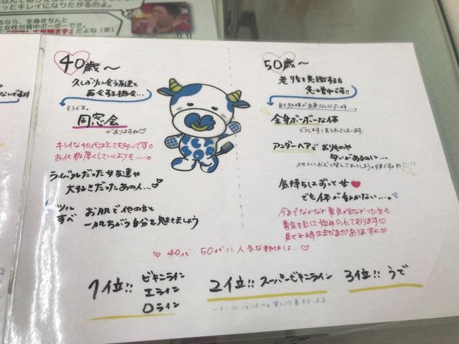 f:id:yurara77:20180816200935j:plain