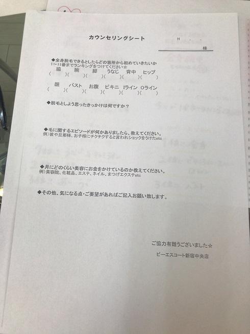 f:id:yurara77:20180816201012j:plain