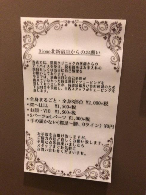 f:id:yurara77:20180817193515j:plain