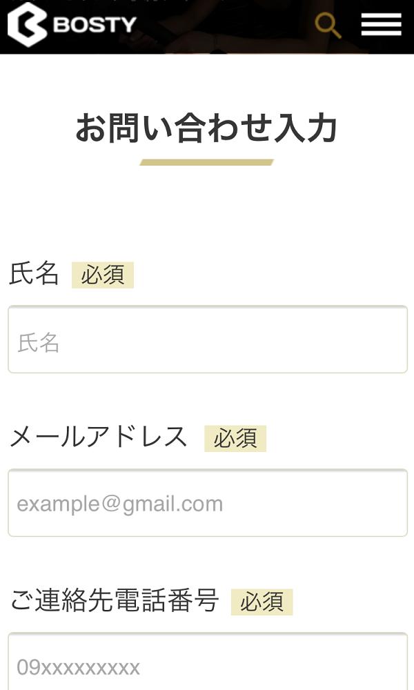 f:id:yurara77:20180818213040p:plain