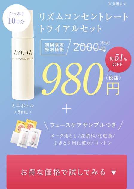 f:id:yurara77:20180820201428p:plain