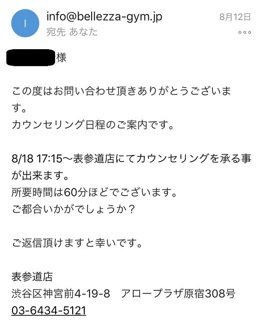 f:id:yurara77:20180820205120p:plain