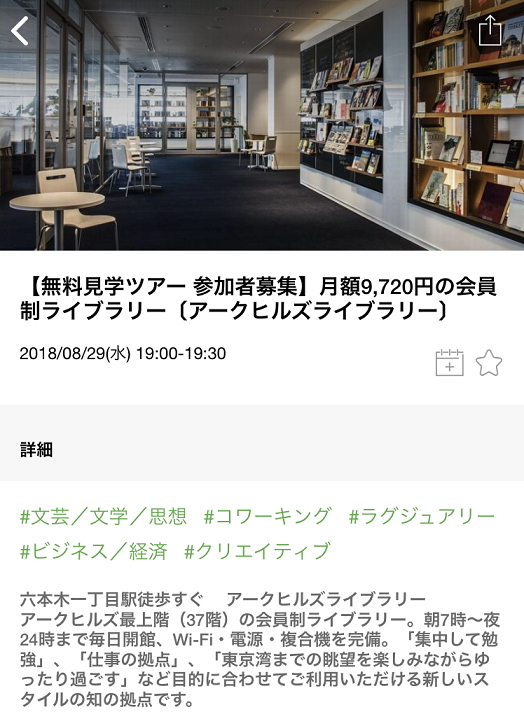f:id:yurara77:20180826225805p:plain