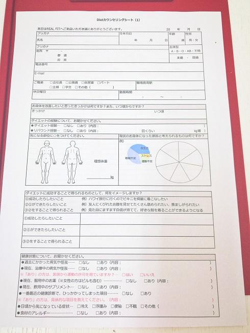 f:id:yurara77:20180827230212j:plain