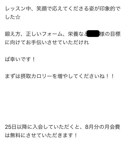 f:id:yurara77:20180827231351p:plain