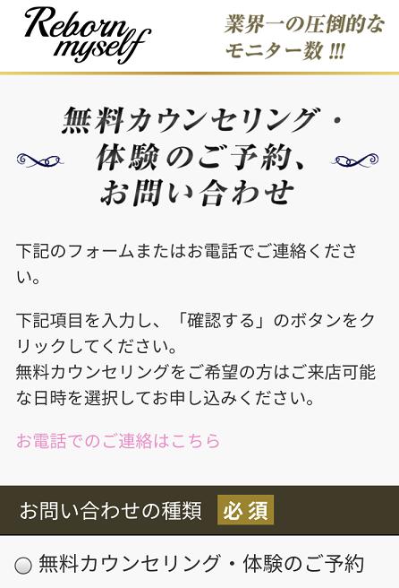 f:id:yurara77:20180828233230p:plain