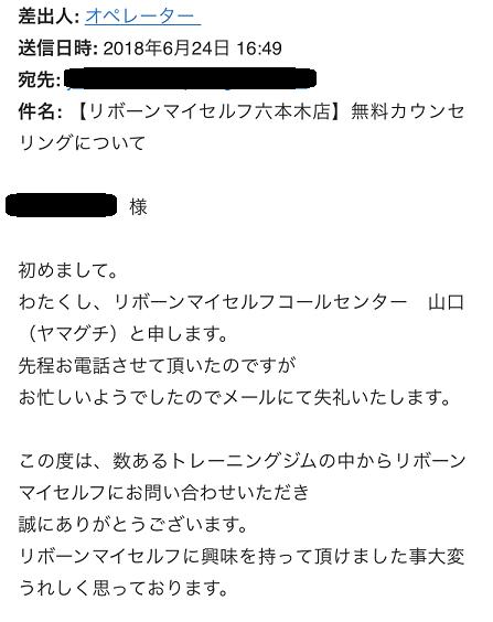 f:id:yurara77:20180828233240p:plain