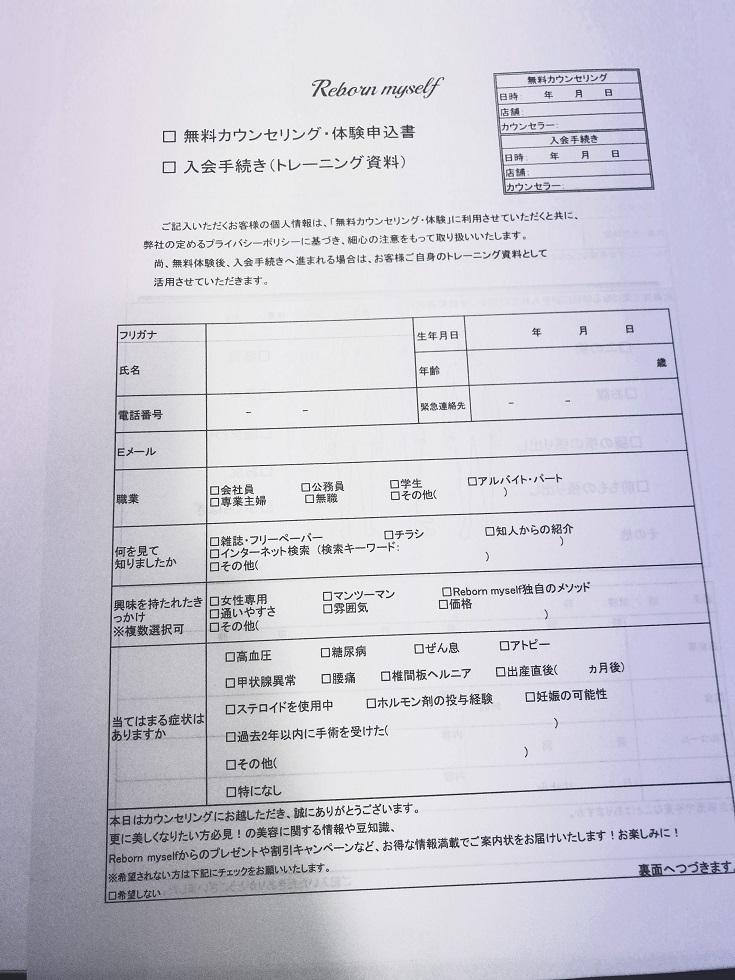 f:id:yurara77:20180830232250j:plain