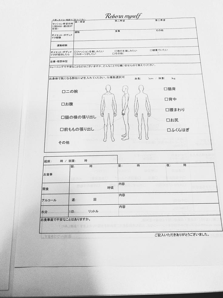 f:id:yurara77:20180830232301j:plain