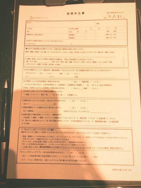f:id:yurara77:20180902165538j:plain