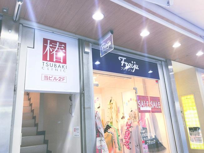 f:id:yurara77:20180903194547j:plain