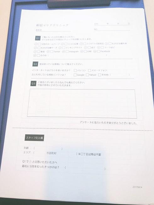 f:id:yurara77:20180903200004j:plain