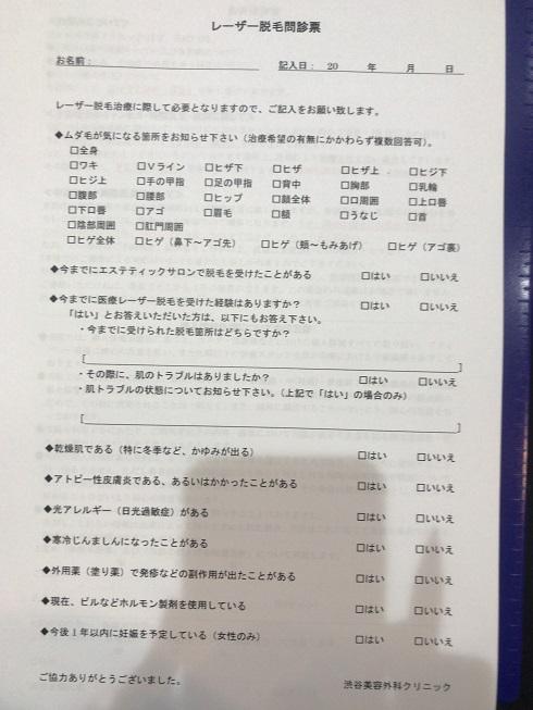 f:id:yurara77:20180904210534j:plain