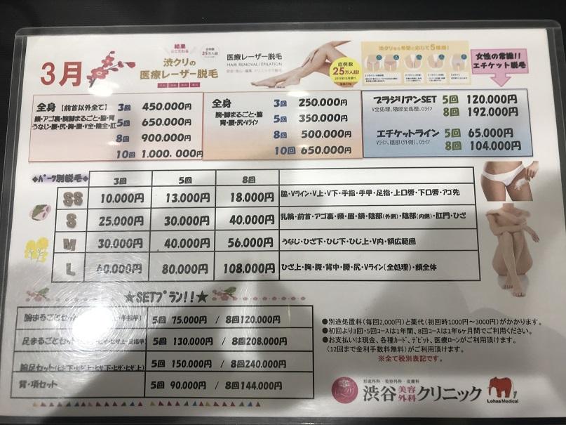 f:id:yurara77:20180904210642j:plain