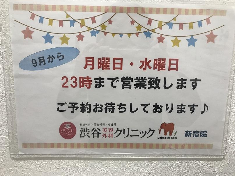 f:id:yurara77:20180904210711j:plain