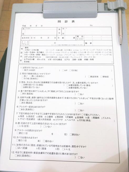 f:id:yurara77:20180904211414j:plain