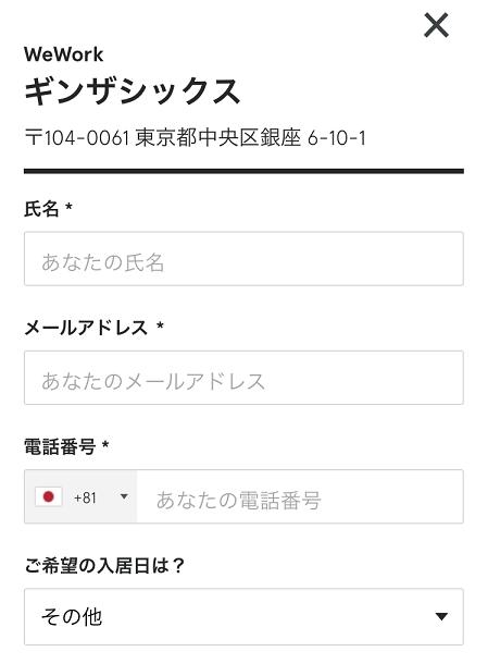 f:id:yurara77:20180906170907p:plain