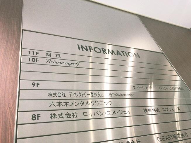 f:id:yurara77:20180909001224j:plain
