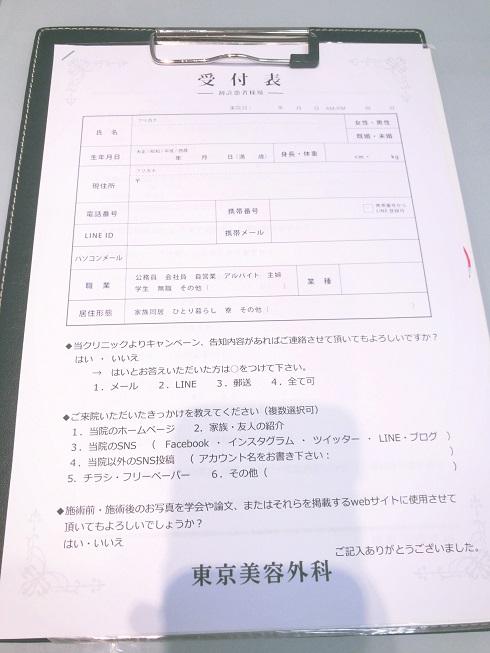 f:id:yurara77:20180909023248j:plain