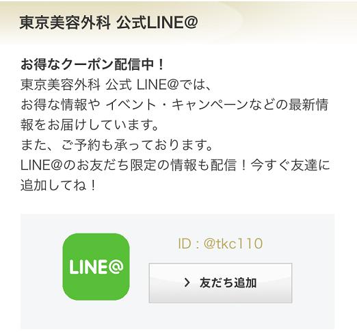 f:id:yurara77:20180909023413p:plain