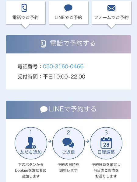f:id:yurara77:20180909150124p:plain