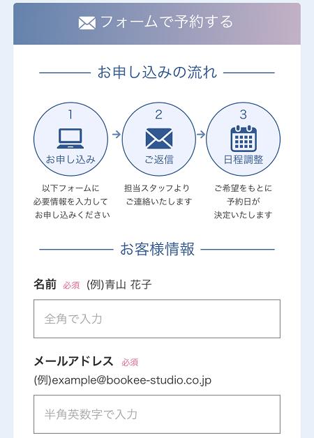 f:id:yurara77:20180909150133p:plain