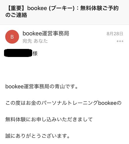 f:id:yurara77:20180909150149p:plain